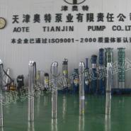 100QJ井用不锈钢深井潜水泵价格图片