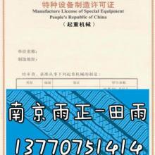 供应金属材料阀门取共和制造许可证和铸铜件取生产资质云南景洪代理图片