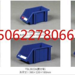 供應環球牌塑料盒環球牌組立零件盒,環球牌塑料盒