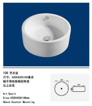 供应陶瓷艺术盆,陶瓷艺术盆厂家,陶瓷艺术盆供应商