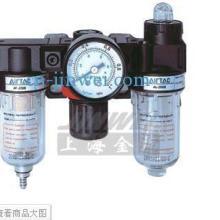 供应气源处理器