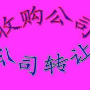 北京工商注册大额1000万以上公司图片