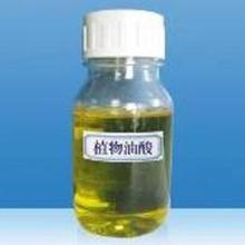 供应油酸,植物油酸,动物油酸,纯油酸