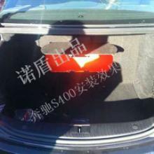 供应车载保险箱奔驰S400,车生活保镖