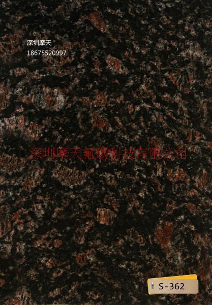 供应大理石外墙板,上海外墙一体板保温装饰板,长沙市保温装饰板外墙挂板。
