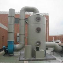 供应沙井PP硝酸废气处理净化塔定做报价