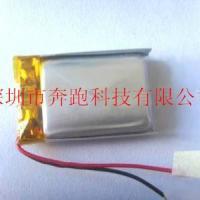 供应聚合物电池生产直销/深圳聚合物电池生产直销/聚合物电池厂家