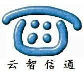电话录音系统销售