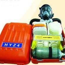 供应HYZ4正压氧呼吸器现货供应图片