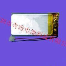 供应智能手环电池生产商/专业生产智能手环电池/智能手环电池供应