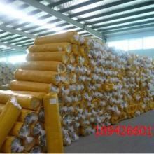 供应玻璃棉保温隔热材料