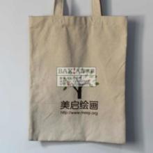 佛山龙狮布包定制帆布包批发广告宣传包厂家环保袋定做批发