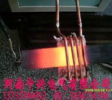 技术精湛高频淬火加热设备⑩大高频淬火机技术批发