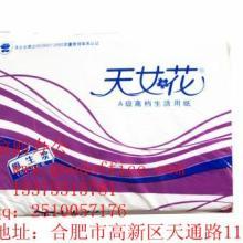 供应生活用纸 刀切纸 大盘纸 卷纸批量供货