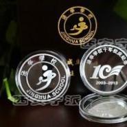 西安银币厂家图片