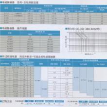 供应日本三菱低压电器S-T10批发