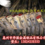 广东博罗地脚螺栓图片
