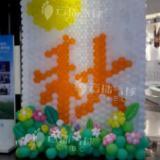 供应中秋节气球装饰/节日庆典气球装饰