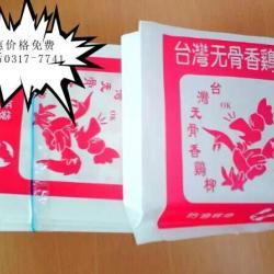 供應北京哪裏有防油紙袋