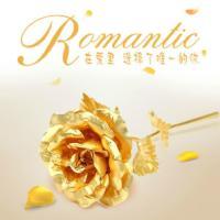 供应24K金箔玫瑰花_24K金玫瑰花大量批发_哪里的金玫瑰花最便宜