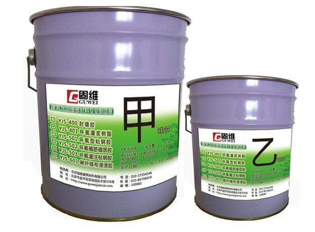 供应改性环氧粘钢胶收缩率低粘接件尺寸