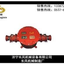 长风机械供应BHG1矿用隔爆型高压电缆接线盒-型?#29260;?#20840;批发