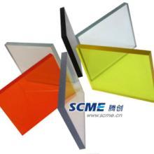 供应优质防静电压克力板