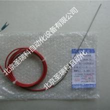 供应铠装带补偿导线热电偶K型wrnk-191