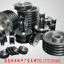 供应漆包机喷瓷铝导轮电木导轮批发