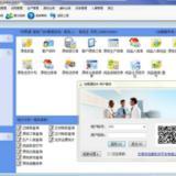 供应造纸厂仓库条码管理软件