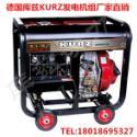 6KW三相柴油发电机图片