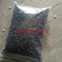 供应黑色尼龙再生颗粒报价,黑色尼龙再生颗粒厂家,黑色尼龙再生颗粒供应