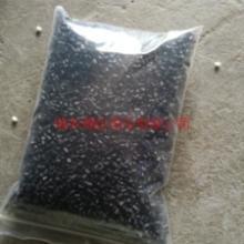 供应黑色尼龙再生料,黑色尼龙再生料厂家,黑色尼龙再生料厂家报价
