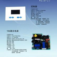 供应200WYAG脉冲激光电源系统WK1B-J3