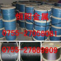 供应金属丝绳加工—弹簧钩,包胶钢丝绳,77细小钢丝绳,渔具金属丝绳