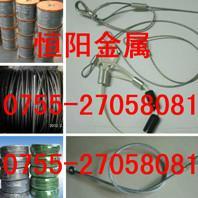 供应不锈钢钢丝绳,包胶钢丝绳,包塑钢丝绳,加工定制钢丝吊绳