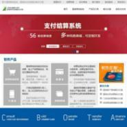 广州网站建设会员报单系统图片