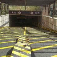 汽车防滑车道图片