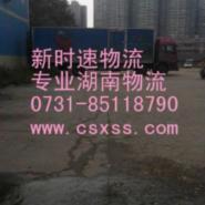 长沙至小金县物流公司图片