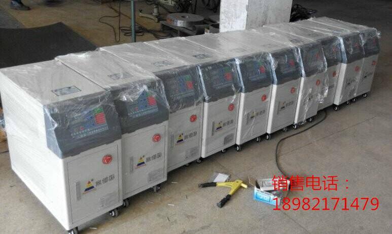 供应四川成都锌合金压铸专用模温机