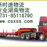 长沙至清涧县挖机运输图片