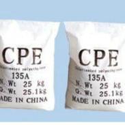 氯化聚乙烯CPE135A图片