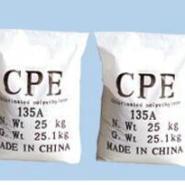 CPE135A氯化聚乙烯树脂图片