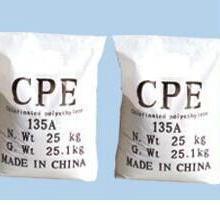 供应CPE135A氯化聚乙烯树脂