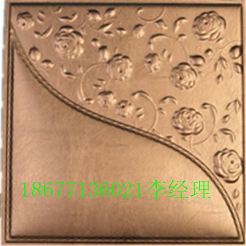 供应3D皮雕供应商-广西3D皮雕生产厂家-广西3D皮雕供应商报价