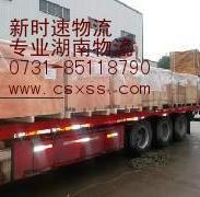 湖南至黄陵县龙门吊运输物流公司图片