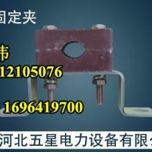 2014新品耐火电缆固定夹。邢台矿用电缆固定夹具图片