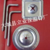 供应不锈钢保温钉不锈钢保温钉厂家