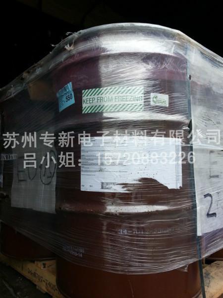 供应3m压敏水性胶4224NF(52加仑
