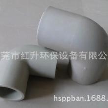供应直径Φ200mm成型PP弯头,90度PP弯头加工,PP管接头用
